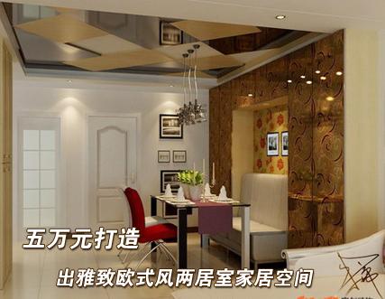 装修效果图,家居装修图,房子装修效果图_湖南家居网