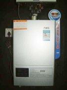 万家电器热水器10JP