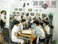 2011年湖南夏季家